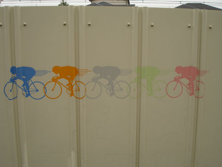 http://www.fecalface.com/blogs/giant/1/bike_graphic.jpg
