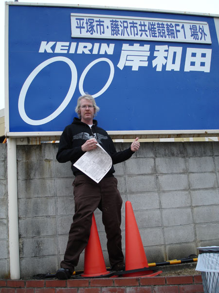 http://www.fecalface.com/blogs/giant/1/keirin1.jpg