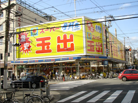 http://www.fecalface.com/blogs/giant/1/supermarket.jpg