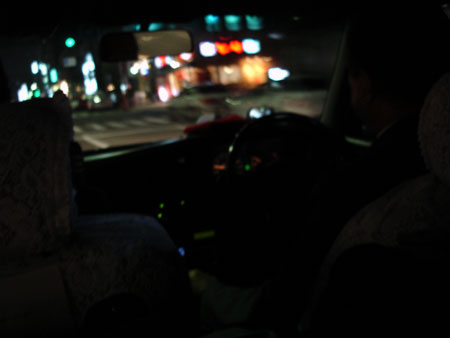 http://www.fecalface.com/blogs/giant/1/taxi.jpg