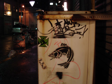 fish_stencil.jpg