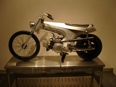 four_bike.jpg