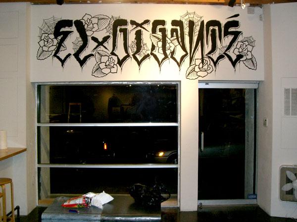 bk_store1.jpg