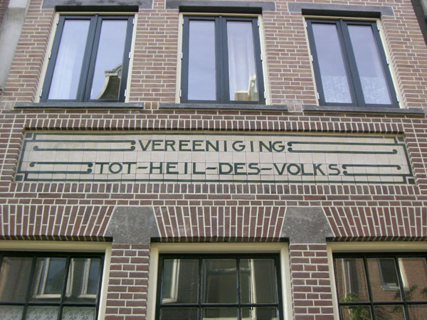 verneeniging.jpg