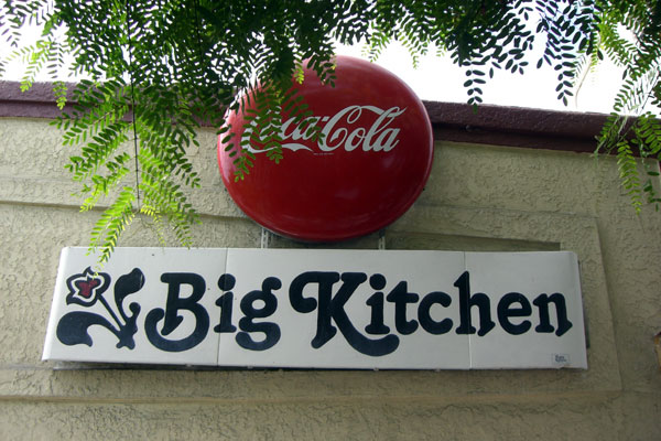 big_kitchen.jpg