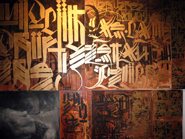 Retna5.jpg