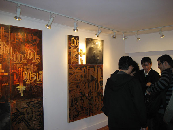 Retna6.jpg