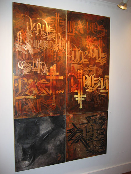 Retna7.jpg