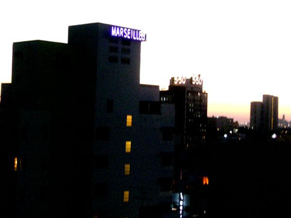 hotel_marseille.jpg