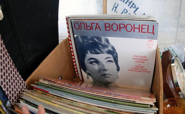 rus-record.jpg