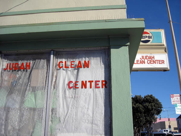 judah-clean.jpg