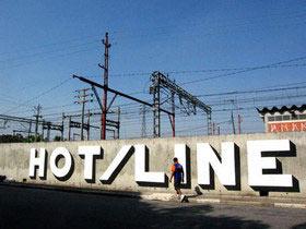 hotline-1.jpg