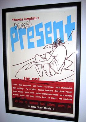 present_news.jpg